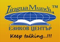 Лингва мунди